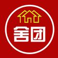 舍团app软件下载手机版 v1.0