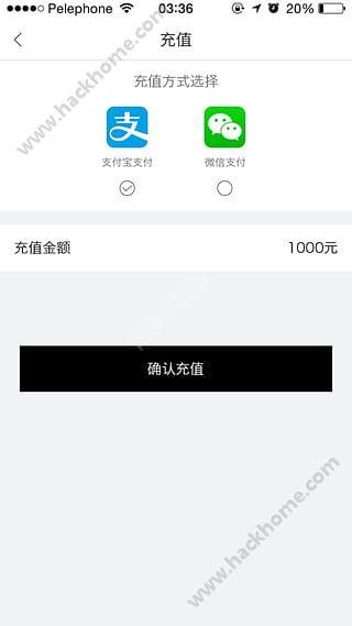 棠丝Tangsi丝巾定制app下载图4: