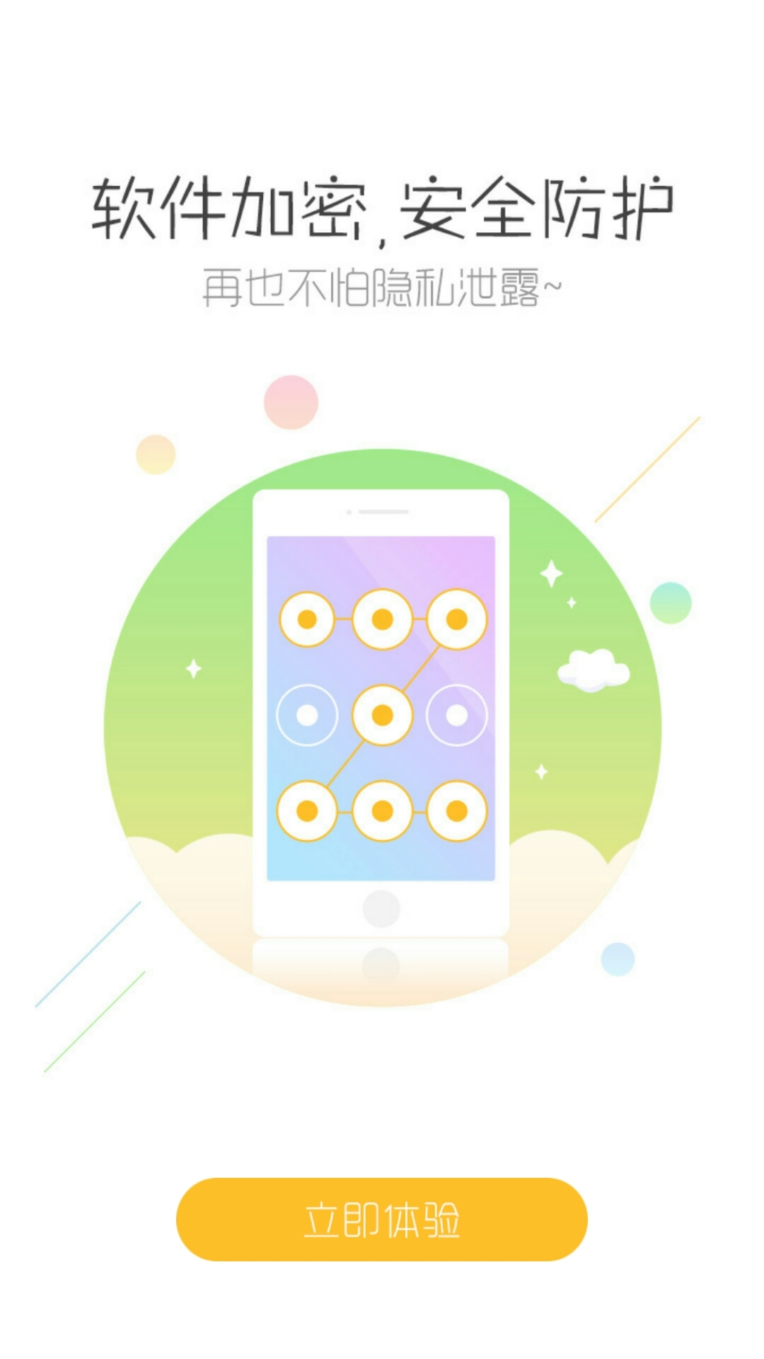 神马看书邀请码下载,神马看书软件邀请码app下载 v3.32 ...