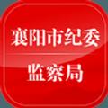 智廉襄阳app