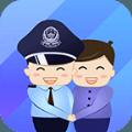 杭州警察叔叔app下载手机版 v2.7.2