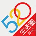 520生活圈官网app下载手机版 v3.2.4