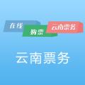云南票务app