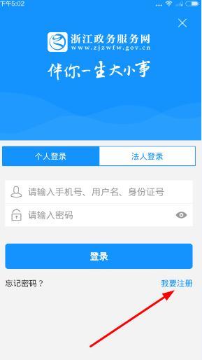 【中国新闻网】2019青少年高校科学营中国科大分营学生体验科技魅力