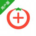番茄医生官网版