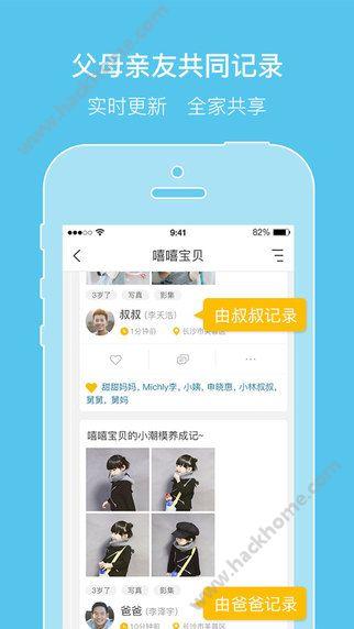 亲信下载手机版app图2: