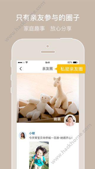 亲信下载手机版app图4:
