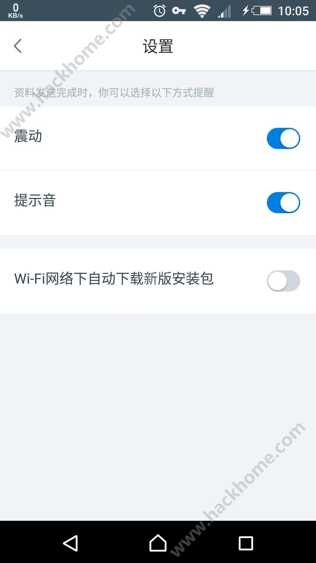 苹果快用助手ios官网下载 iphone微信分身版免费