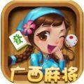 广西星悦麻将游戏安卓版 v1.995