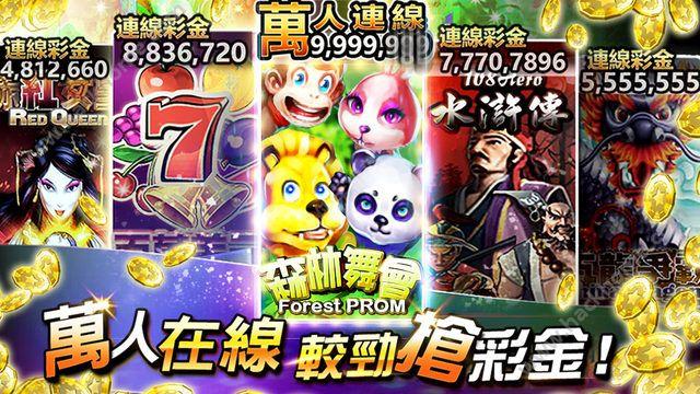 金旺online游戏官方IOS版图4: