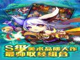 大闹天宫OL手游官网最新安卓版 v1.0
