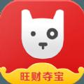 旺财夺宝软件app官方下载 v1.0.7