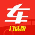 中策车空间官网手机版下载 v2.0.3