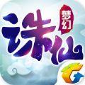 梦幻诛仙焕新测试版官方正版下载 v1.4.0