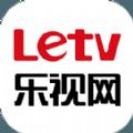乐视视频2017官方安卓版免费下载 v6.9