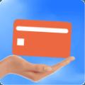 信用卡审核app手机版下载 v2.6.0