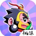 奔跑吧猴赛雷无限金币中文破解版 v1.0