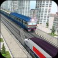 模拟火车司机