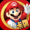 马里奥大冒险手游官方网站正版下载 v1.0