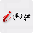 i内江app下载手机版 v3.2.0
