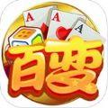 百变游戏无锡麻将官方手机版 v1.0.1