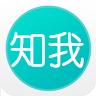 知我财经app软件手机版下载 v4.0.2