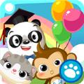 熊猫博士幼稚园完整版
