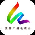石城江源app软件手机版 v4.2.4