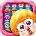 蘑菇头泡泡龙手机游戏下载 v1.0.3