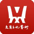 名人汇app手机版下载 v1.0.0