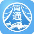 江海南通app下载官方手机版 v2.8