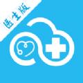 云医医生下载手机版app v1.1.1.0507001