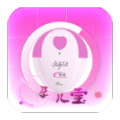 孕儿宝app手机版下载 v1.0.0