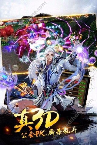 红名传说手游官网正版图1: