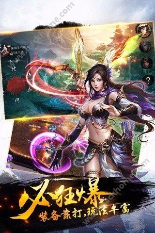 红名传说手游官网正版图3: