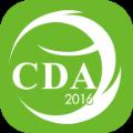 CDA皮科app下载手机版 v3.9