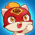 编程猫手机版app v1.3.1