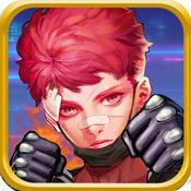 极限对战手机游戏下载 v1.0