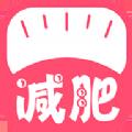 天天减肥app手机版下载 v1.01