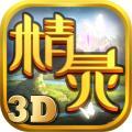 精灵战歌LOL游戏下载百度版 v1.5.0