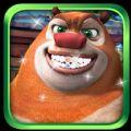 熊出没之熊大看牙医游戏手机版下载 v1.0.0