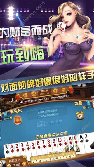 全民跑得快游戏官网手机版下载图2: