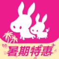 驴妈妈白条官网app下载 v7.7.3