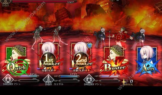 Fate GO官网国服iOS版图4:
