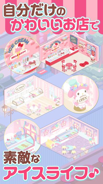 Hello Kitty冰淇淋店中文图1