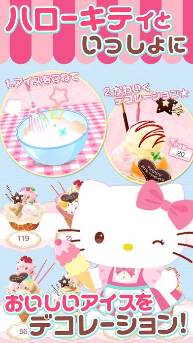 Hello Kitty冰淇淋店中文图5