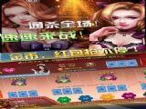 水浒炸金花专业版iOS官方正式版下载 v1.3.2