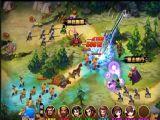 塔防三国志3D官网下载手机版游戏 v1.4.00