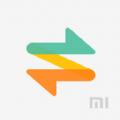小米一键换机iOS版官网下载 v1.0