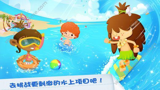 糖糖假日海滨酒店官方正版游戏下载图4: